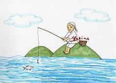 シオG釣り文字44pa~55pa~35ab