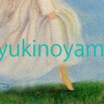 20151124cyakuchi30pa~ashi~moji