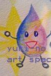 yuki-noartspace20pa40pa~